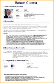 resume duties or accomplishments of obama charming civil service passer resume pictures inspiration