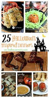 Halloween Birthday Party Ideas Pinterest by 100 Halloween Scary Party Ideas 620 Best Halloween Party