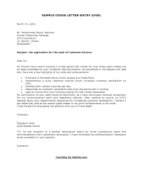 format cover letter for resume cover letter e mail cover letters email cover letters for cover letter email cover letters email letter attachment format great resume of interest templatee mail cover