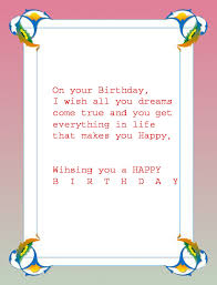 all wishes message wishes card greeting card birthday message