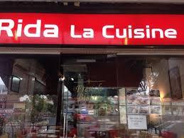 rida la cuisine foto de rida la cuisine singapur there are a few tables outside