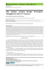 the islamic garden design principles thoughts for the 21 st century