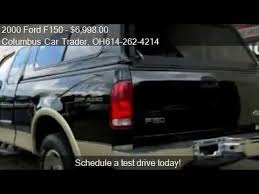 ford f150 for sale in columbus ohio 2000 ford f150 xlt supercab bed 4wd used trucks for