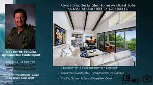 Homes With Detached Guest House For Sale by Kona Palisades Homes For Sale Kailua Kona Hi Youtube