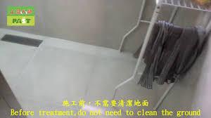 1318 home bathroom toilet polished homogeneous tile floor anti