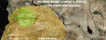 Biblical Map Of The Middle East by The Border Between Judah And Egypt River Of Egypt Wadi El Arish