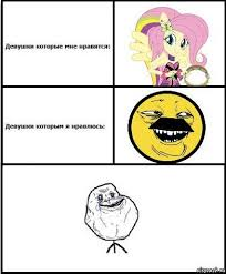 Memes Forever Alone - create meme forever alone and mustachioed yoba