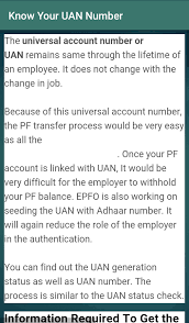 check pf balance pf passbook and claim status kyc android apps