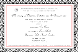 sample letter for charity event 10 best images of benefit announcement letters fundraiser sample letter disability statement via fundraising banquet invitations