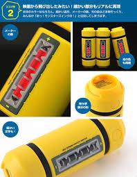 monsters energy tank phone charger u2013 retrohelix