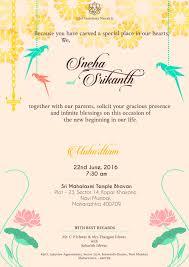 thanksgiving ceremony invitation wedding invitation u2014 sowmya iyer