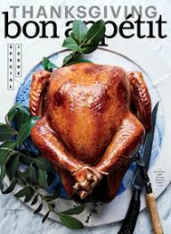 bon appetit magazine recipes eat your books