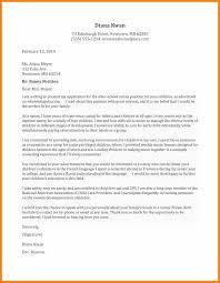 Infant Nanny Resume Carer Cover Letter The Best Cover Letter For Administrative