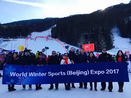 world winter sports beijing expo wwse