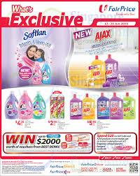 household cleaning items softlan ajax fabric softener dishwash