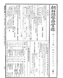 sfr si鑒e social t駘駱hone t駘駱hone bureau de poste 100 images 조선총독부관보활용시스템