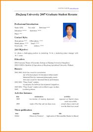 Economics Resume Economics Graduate Cv Template Virtren Com