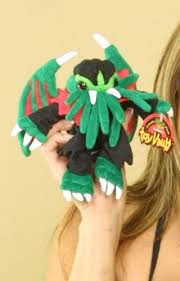Cthulhu Halloween Costume Amazon Limited Edition 6