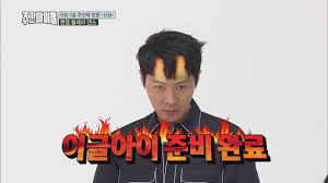 dramanice entertainment weekly weekly idol episode 41 assassinio sul nilo cast completo