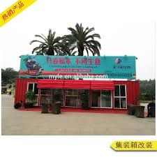 40ft cargo container house price shipping container house from