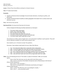 Ancient Greece Map Worksheet by Lesson Plan Ancient Greece And Sparta