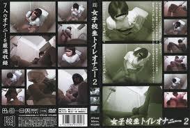 Masturbating In Bathroom Schoolgirls U0027 In Bathroom 02 Omnibus Amateur