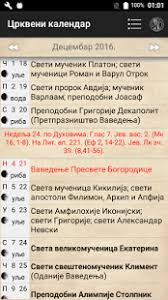 Verski Kalendar 2018 Mk Pravoslavni Kalendar Android Apps Auf Play