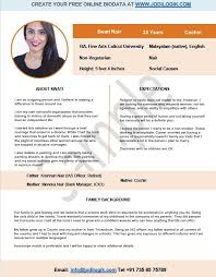 marriage bio data format 26 best biodata for marriage samples