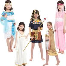 Cleopatra Halloween Costumes Adults Cheap Girly Halloween Costumes Aliexpress