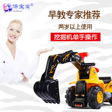 china excavator caterpillar china excavator caterpillar shopping