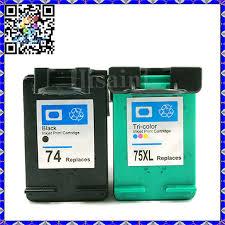 Amado 2BK + 2cl, cartucho de tinta de impresora para HP 74 75 HP74 HP75  &JT71