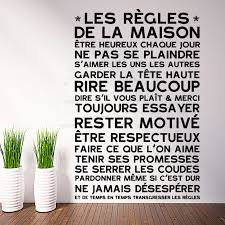 Family House Rules Aliexpress Com Buy Art Design House Decoration Vinyl French Home