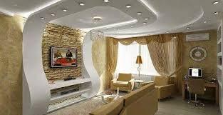 Elegant Ceiling Designs For Living Room  Home And Gardening Ideas - Living room pop ceiling designs