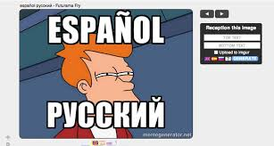 Language Meme - memegenerator net and overcomplicating language input flags are