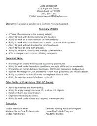 starter resume no experience resume for cna entry level sample resume for cna entry level