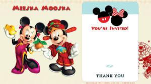 Chinese Birthday Invitation Cards Free Printable Mickey Mouse Chinese Birthday Invitation Drevio