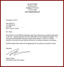 Address Certification Letter Sle 19 Letter For Confirmation Of Employment Sendletters Info