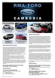 lexus lx 570 autotrader autotrader cambodiatrader net pdf flipbook