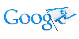google israel day israel 2010