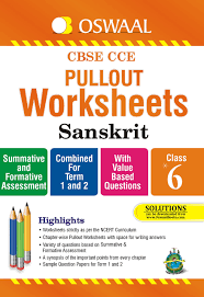 oswaal cbse cce pullout worksheets sanskrit for class 6 old