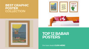 Best Room Posters Top 12 Babar Posters Best Graphic Poster Collection Youtube