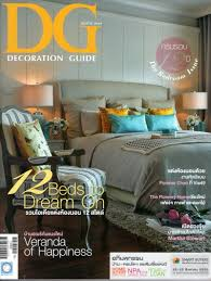 Home Interior Design Ideas Magazine by Deluxe Home Decor Magazines Worldwide Interior Design Magazines To