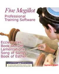 bar mitzvah gifts bar mitzvah gifts bar mitzvah skills bible study