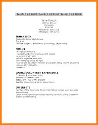 resumes for high students skills 10 high resume skills applicationleter com