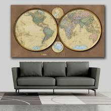 hemispheres home decor buy world hemispheres and get free shipping on aliexpress com
