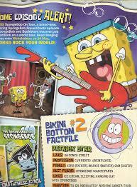 post your spongebob magazine spongebob spongebuddy mania