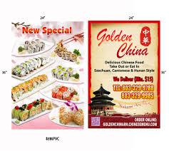 golden china golden china food sichuan mandarin hunan