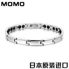 magnetic bracelet with germanium images Usd 55 20 genuine japanese momo germanium titanium magnetic jpg