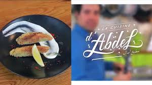 la cuisine de samira samira tv la cuisine d abdel مطبخ أيدال سردين بالشرمولة