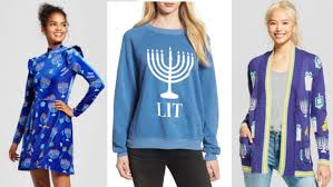 hanukkah clothes wgrz 10 things that will make your hanukkah more lit than a